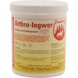 """Добавка для опорно-двигательного аппарата""""Arthro-Ingwer""""арт.8717"""