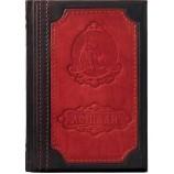 """Книга """"Лошади""""  в кожаном переплете арт. RUS0001"""